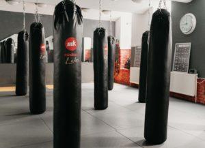 Fitness Kickboxen für Frauen in 1080 Wien